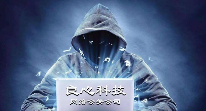 网络公关公司 SEO推广助力网络公关